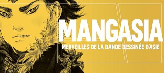 Ne ratez pas l'exposition MANGASIA à Nantes !