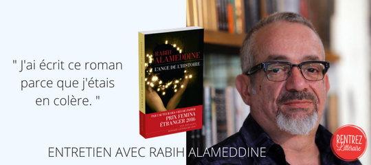 [Interview] Rabih Alameddine