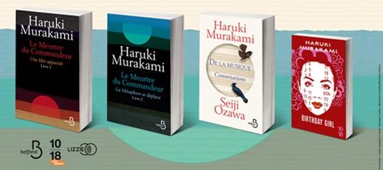 Soirée événement Haruki Murakami !