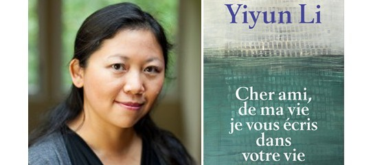 [Prix littéraire] Le roman de Yiyun Li retenu dans la deuxième sélection du Prix Médicis