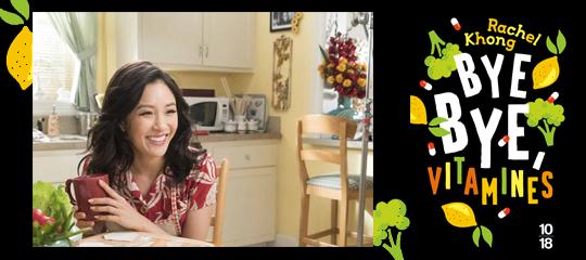"""""""Bye-bye, vitamines"""": Constance Wu à l'affiche de l'adaptation du roman de Rachel Khong"""