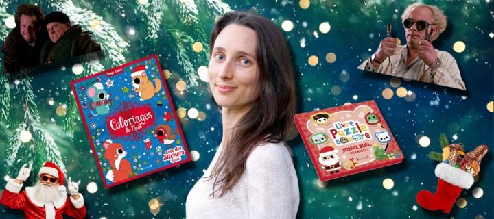 Le Noël des auteurs : 5 questions délicieusement festives à l'illustratrice Stéphanie Rousseau
