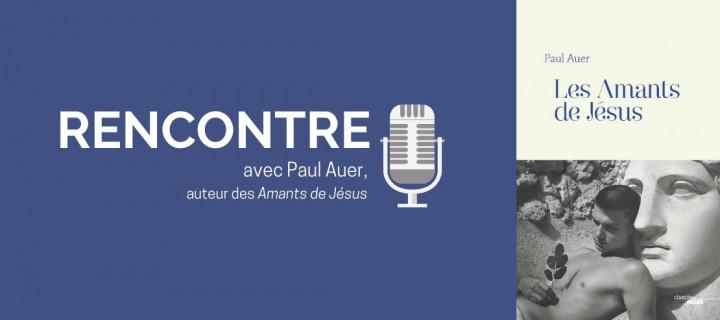 Paul Auer : « Le romancier a d'abord pour tâche de rendre l'épaisseur des êtres, la complexité du réel »