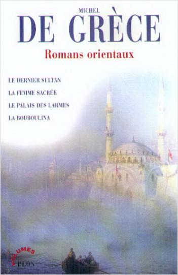 Romans orientaux