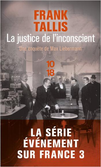 La justice de l'inconscient