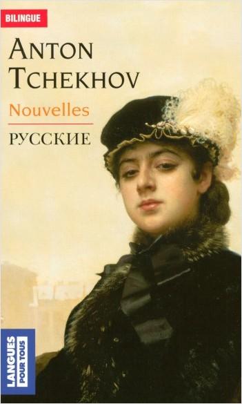 Nouvelles - bilingue Tchekhov