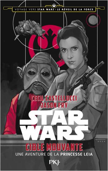 Voyage vers Star Wars : Le réveil de la force -  Cible mouvante