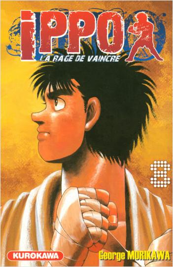 Ippo - saison 1, La rage de vaincre - tome 08