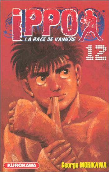 Ippo - saison 1, La rage de vaincre - tome 12