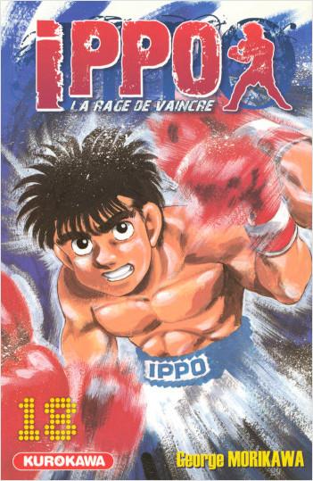 Ippo - saison 1, La rage de vaincre - tome 18