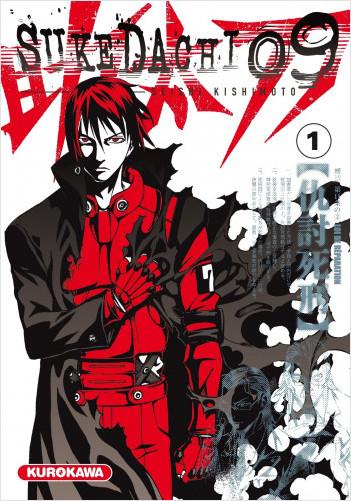 Sukedachi Nine - tome 01
