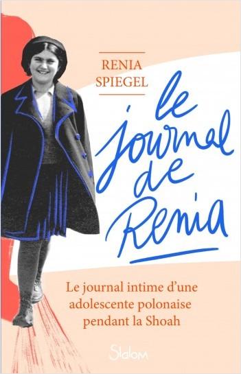 Le Journal de Renia - Lecture journal intime ado Shoah - Dès 13 ans