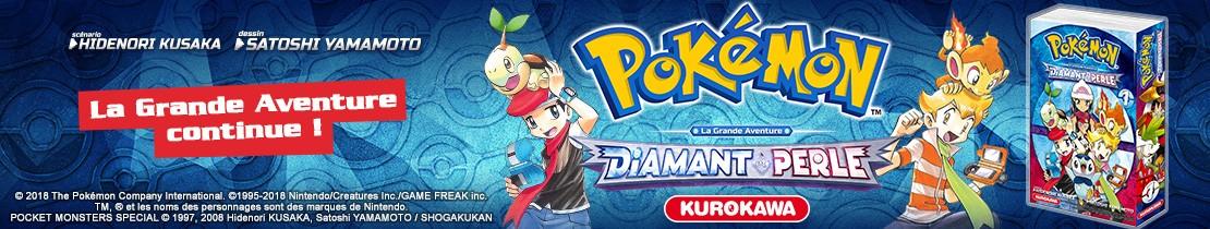 Bannière - Kurokawa - Pokemon Diamant perle