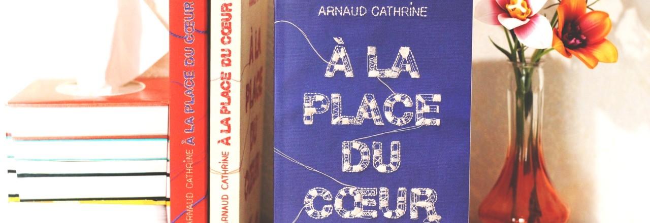 1437_1_a_la_place_du_coeur_banniere.jpg