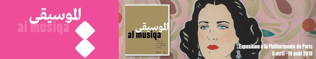 Al Musiqa