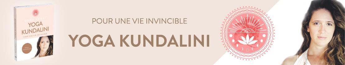 1808202 First Kundalini