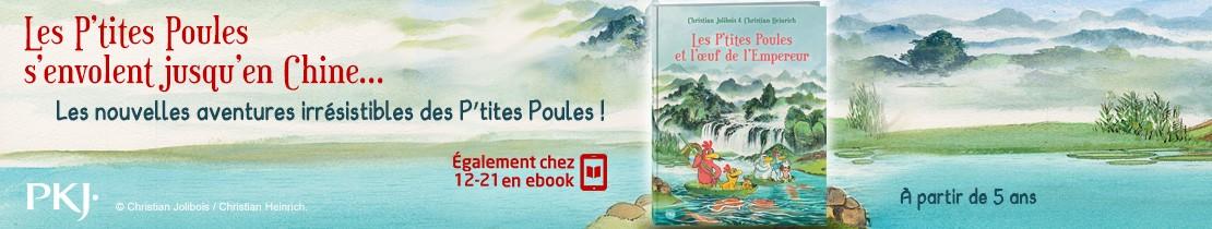 Bannière - PKJ - Les P'tites Poules et l'oeuf de l'Empereur T17