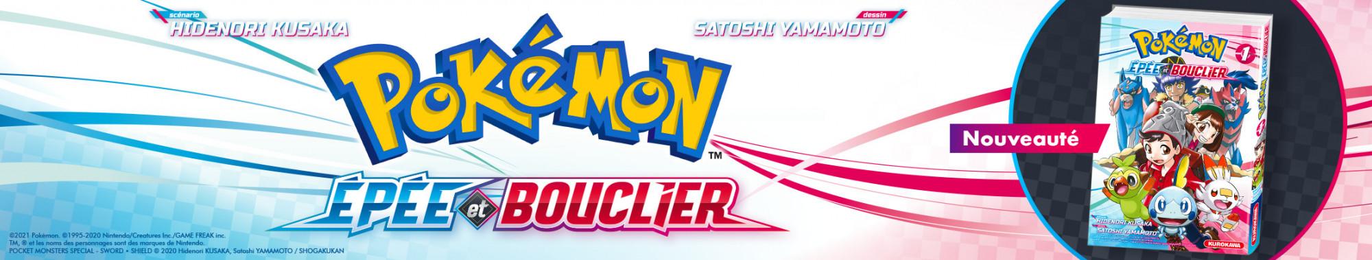 Bannière - KUROKAWA - Pokémon Épée et Bouclier - T1