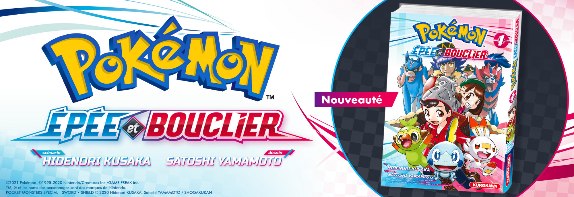6317_1_Pokemon-Epee-Bouclier-T1-Visuel-Lisez-N0-Desktop-1280x440-2x.jpg