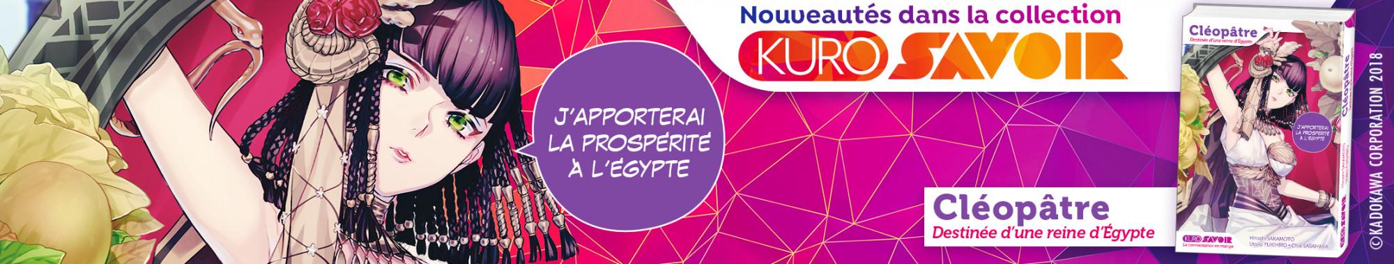 Bannière - KUROKAWA - Cléopâtre, destinée d'une reine d'Egypte