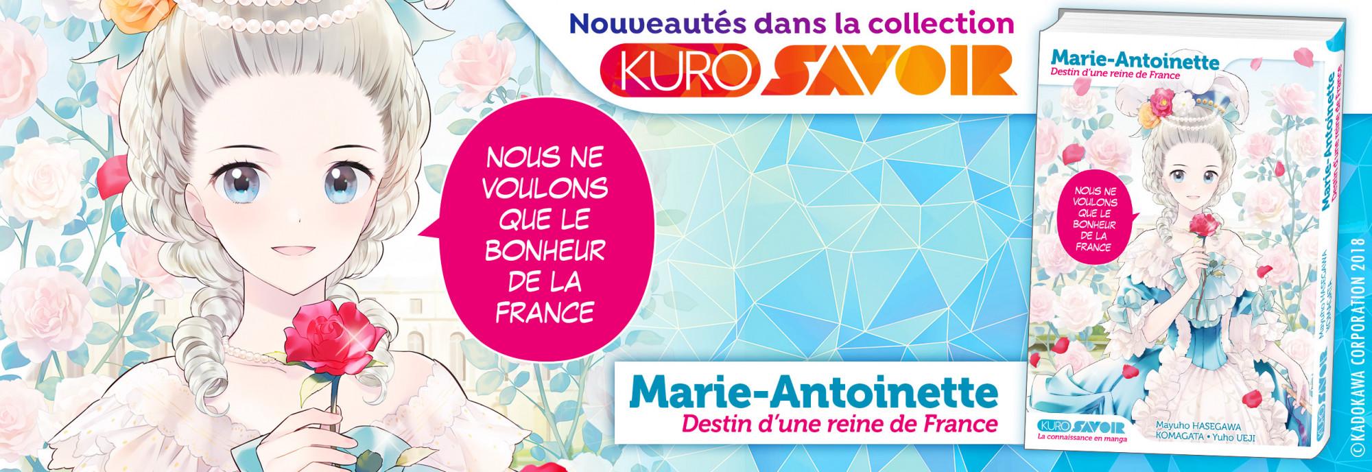 7702_1_Kurosavoir-Reines--Visuel-Lisez-N0-Desktop-1280x440-2x-Marie.jpg