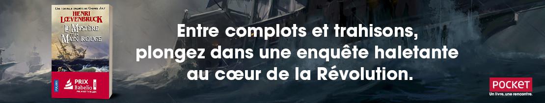 Bannière - Pocket - Le Mystère de la main rouge Henri LOEVENBRUCK